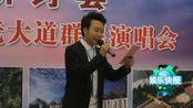 李玉刚将赴长白山开唱 创作《天池南》致敬家乡
