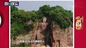 四川印记 黄龙、九寨沟同时列入《世界自然遗产名录》
