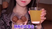 玉续遥(12.8)——肠粉/狮子头