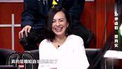 吐槽大会:池子吐槽王刚老师的天下收藏节目,就像打地鼠,太搞笑了!