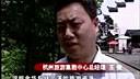 www.ahszez.com 端午小长假 旅游车直通金华