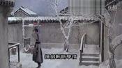 电影《潘金莲》(张仲文 白云 张沖 红薇)插曲片段