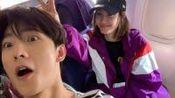 杨洋飞机上偶遇仙女姐姐王丽坤, 线下发糖, 网友: 甜炸了!