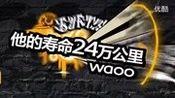 """东风标致308S--""""热血的""""T加STT"""