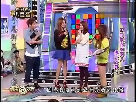 娱乐百分百20130223郭静、A-Lin百分百小巨蛋