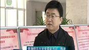 省委书记王建军给青海师范大学《永怀之歌》话剧组的回信引发热烈反响
