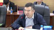 中国地利集团董事长王岩一行到大方县考察