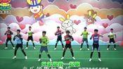 2017幼儿园小班舞蹈 《奔跑吧最新男孩舞蹈视频大全》