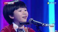 《布谷鸟》-郑楚馨(9岁)音乐大师课第三季