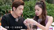美女与极品,姚伟涛看见卢本娟被撩,只好把愤怒发泄到食物上