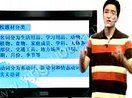 深圳学大教育   www.xuedasz.com