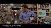 情侣看了会分手的高分电影《他其实没那么喜欢你》几分钟看完!