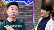 快乐哆唻咪:杨迪这组作品真有趣,李艺彤全程是亮点,真心漂亮