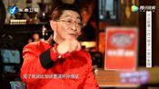 六小龄童对于功夫之王中,李连杰饰演的孙悟空一角的意见!