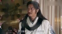 《新侠客行》20集预告片