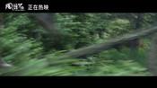 电影《风语咒》正片片段:母子重逢泪奔