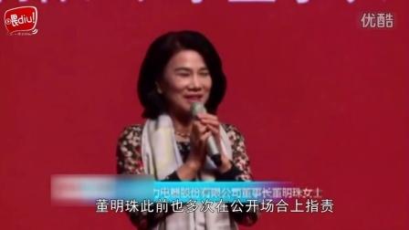 HTC称喜当爹暗讽红米手机抄袭;董明珠呼吁挖...