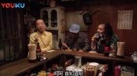深夜食堂 第一季 01 娘炮恋上黑社会 酒不醉人人自醉