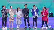 疯狂衣橱:刘鹏穿搭被吐槽在模仿吴亦凡,你们怎么看?