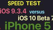 【iOS】iPhone 5 - iOS 9.3.4 vs iOS 10 Beta 7 - Public Beta 6 B