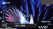 Blueboard中国蓝音乐榜3月第2周 林俊杰又包揽冠亚季军了