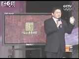 荣誉殿堂-北京奥运会足球现场球迷200万