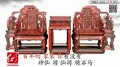 忘记原唱之《中华民谣》连天红木材公司出品