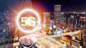 世界5G格局已一目了然,各国看清美实力不再逞强,紧紧拥抱中国