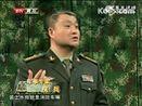 """未来战争中坦克仍是""""陆战之王"""" 视频"""