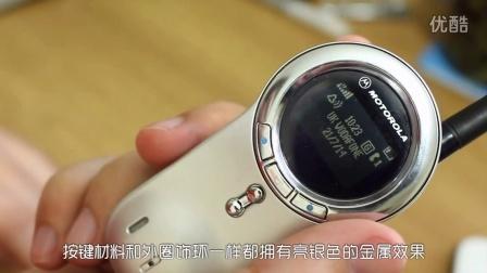 全球首创360°旋盖设计 经典手机回顾3