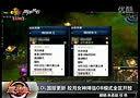 第102个新英雄 皎月女神-黛安娜降临,女神联盟福利号辅助曝光wan800.taobao.com _高
