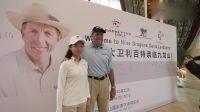 [高尔夫球视频]大卫利百特亲临九龙山高尔夫俱乐部教学视频