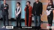 演员请就位:李少红问懵50名青年演员