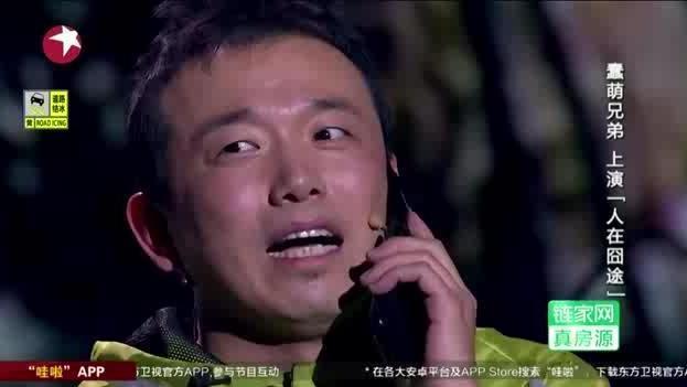 潘斌龙、崔智佳演绎春节回家的那些事,不管多远都要回家过年