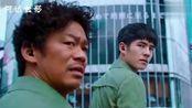 李佳琦式解读《唐人街探案3》:刘昊然王宝强大闹东京,Q现身