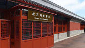 太豪了!故宫推出6688元年夜饭,每天三桌,春节期间已订满
