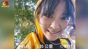陈意涵刚出月子就开启跑步模式,半小时跑5公里完全不像新手妈妈!