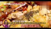 """美食家白钟元""""强推""""的成都名菜,夫妻肺片,""""饥饿人群""""慎点"""
