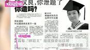 """高考""""押题王""""钟汉良重出江湖,你有什么秘诀吗?"""