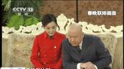 北京 春晚倒计时 央视2014马年春晚节目单正式公布