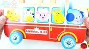 学习球和动物巴士的颜色!
