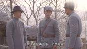我的父亲我的兵 :加藤不惜用自己来当诱饵,与付子龙拼死一搏