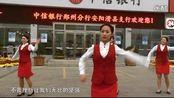 《中信红 红动中国》-中信银行安阳滑县支行上网导航www.gs180.com