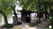 2018年8月24日嘉兴南湖风景区之湖心岛