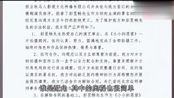 王思聪微博发帖力挺彭昱畅:恒业的操作属于诈骗