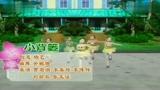 儿童舞蹈-幼儿园童趣舞蹈合集-幼儿舞蹈视频 六一舞蹈