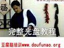 豆腐脑的制作方法_www.doufunao.org