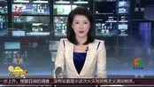 江苏徐州:丰县一幼儿园门口发生爆炸