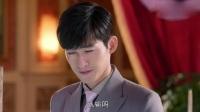 《传奇大亨》张翰球技了得步步为赢,贾青变迷妹被迷的不要不要的
