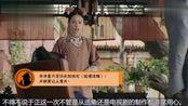 佘诗曼只花15天就拍完《延禧攻略》?片酬更让人意外!